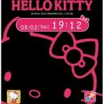 hello_2