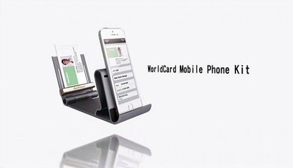 worldcard_mobile