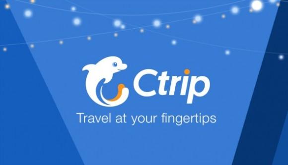 ctrip-banner